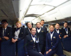 auxiliar_vuelo